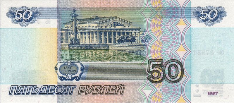 деньги печать на принтере фото