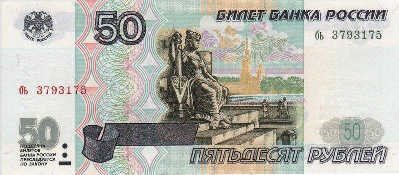 Российские деньги распечатать медаль адмирал нахимов цена